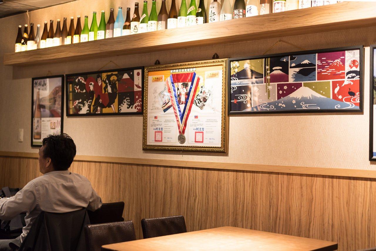 內湖日式料理推薦 幸和殿首座料理美食