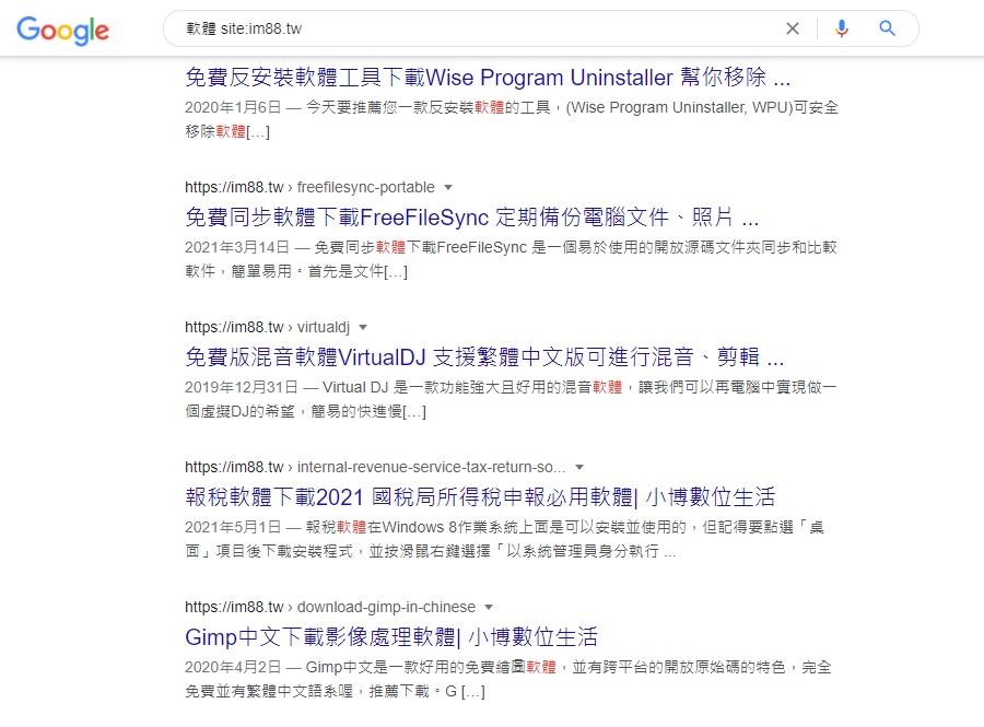 Google 搜尋技巧有哪些 讓你更精準的找資料