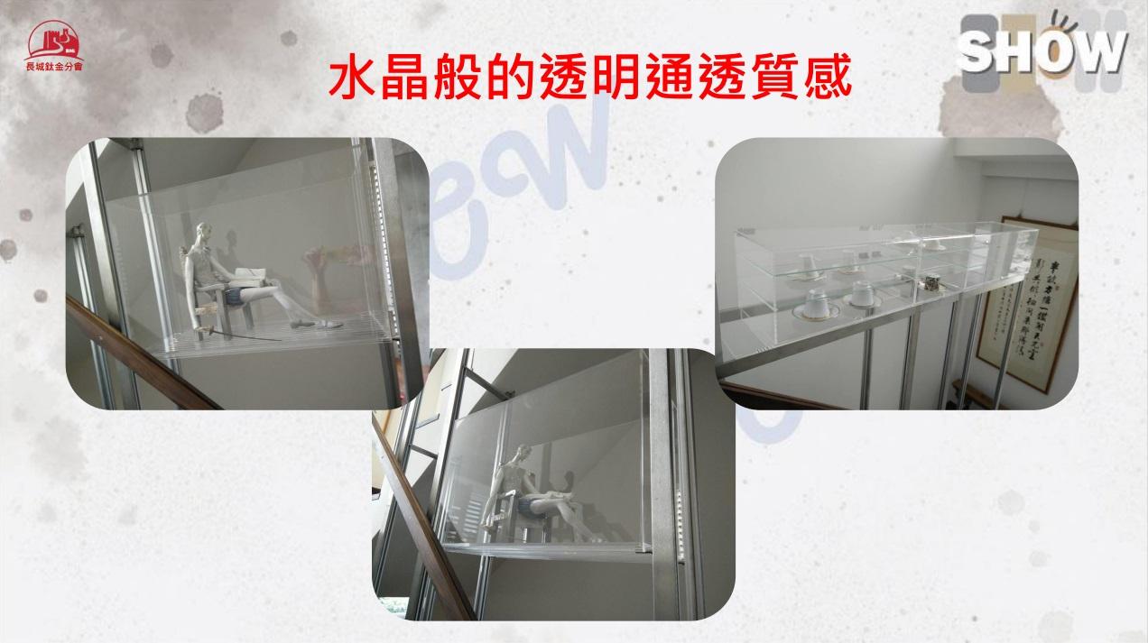 陳列展示業行銷 壓克力訂製(壓克力隔板) 陳沐垠